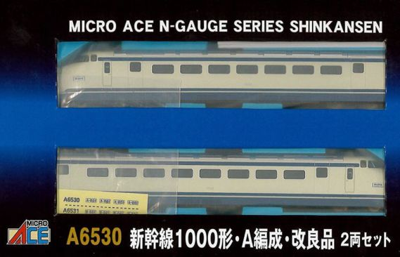 MICROACE Nゲージ A6530 新幹線1000形・A編成・改良品 2両セット マイクロエース