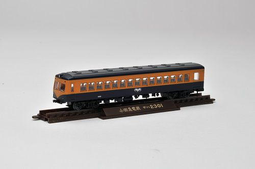 【TOMIX】98983 限定品 しなの鉄道 115系電車(S7編成初代長野色・S15編成)セット