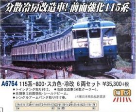 MA 115系-800・スカ色・冷改 6両セット A6764 #マイクロエース #MICROACE