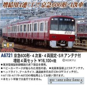MA 京急600形・4次車・4両固定・SRアンテナ付 増結4両セット A6721 #マイクロエース #MICROACE