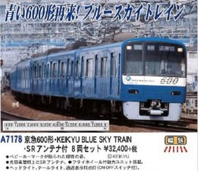 MA 京急600形・KEIKYU BLUE SKY TRAIN・SRアンテナ付 8両セット A7178 #マイクロエース #MICROACE