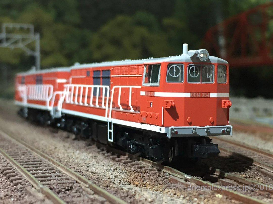DD14 333・334 標準色・重連セットを弄る。その1 分離 MICROACE A8162