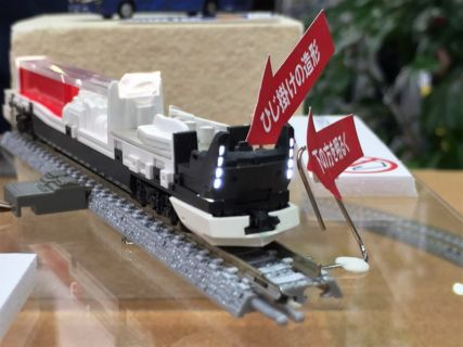 TOMIX E001形「TRAIN SUITE 四季島」 試作品 第58回 全日本模型ホビーショー 2018