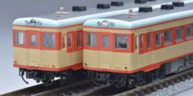 TOMIX 南海電鉄 キハ5501・キハ5551形セット 92183 #トミックス