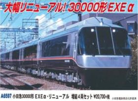 MA 小田急30000形 EXEα・リニューアル 基本6両セット 品番: A6596 #マイクロエース #MICROACE