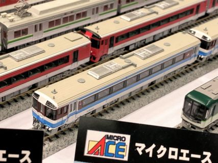 MA キハ185系 特急 剣山 4両セット 品番: A8385 #マイクロエース #MICROACE