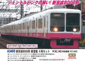 MA 新京成8000形 新塗装 6両セット 品番: A3493 #マイクロエース #MICROACE