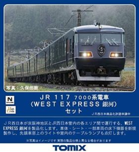 TOMIX JR 117-7000系電車(WEST EXPRESS 銀河)セット 品番:98714 #トミックス