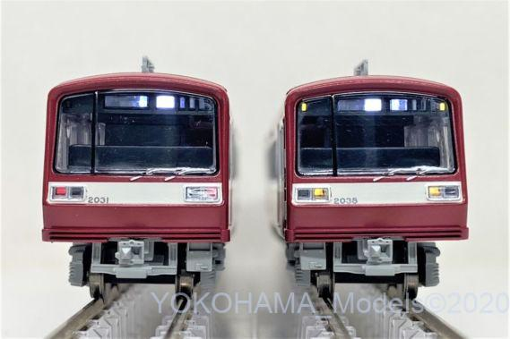 MICROACE A7961 京急2000形 2031編成